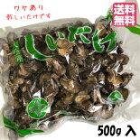 【ワケあり】大分県産乾しいたけお徳用椎茸500g
