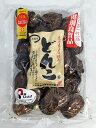 大分県産原木椎茸 どんこ100グラム