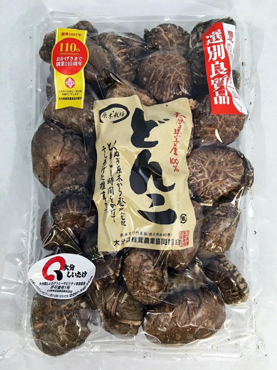 大分県産原木椎茸 どんこ150グラム