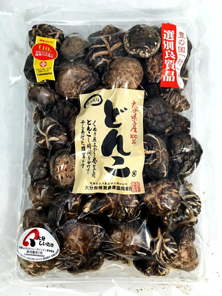 大分県産原木椎茸 どんこ310グラム