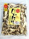 大分県産原木椎茸スライス 80グラム