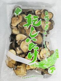 【大分県椎茸農業協同組合】大分県産乾しいたけ 大葉500g