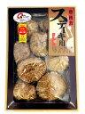 【大分県椎茸農業協同組合】大分県産乾しいたけ ステーキ用こうこ 125g(STP-30)