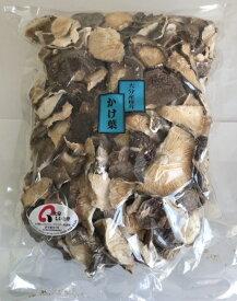 【大分県椎茸農業協同組合】大分県産乾しいたけ カケハ 450g