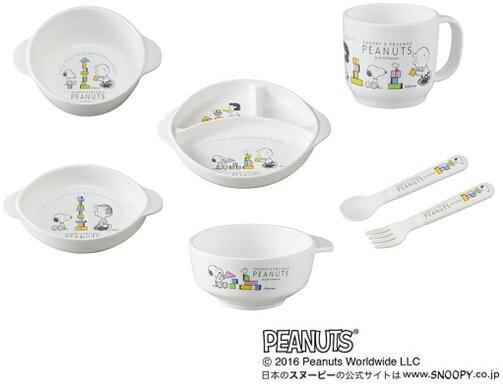 スヌーピー 子供食器(ベビー)6点セットスプーン・フォーク、茶碗、スープ皿コップ、小皿、ランチ皿の6点をそろえたお得なセットです。