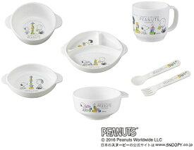 スヌーピー 子供食器(ベビー)6点セットスプーン・フォーク、茶椀、スープ皿コップ、小皿、ランチ皿の6点をそろえたお得なセットです。