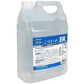 アルボース クリーンリキッド EX(5L)