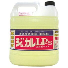 日本滌化化学 ジョーカル LP-S(4L)