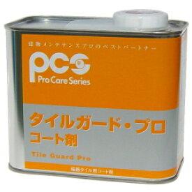 日本ケミカル工業 タイルガード・プロ(1L)