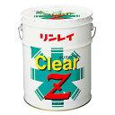 【ハク離剤】 クリアーZ 18L(リンレイ)[ハクリ 剥離剤]