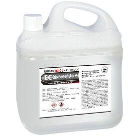 【コロイド洗剤】EC油ハイブリッド 5L(エコソフィ)[店舗 オフィス 商業施設 環境対応]