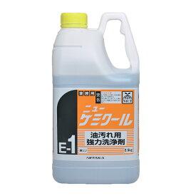 【油落し洗剤】 ニューケミクール 2.5kg(ニイタカ)[厨房 油汚れ]