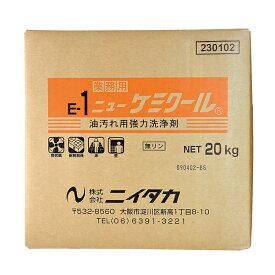 【油落し洗剤】 ニューケミクールBIB20kg 20kgBIB(ニイタカ)[厨房 油汚れ]