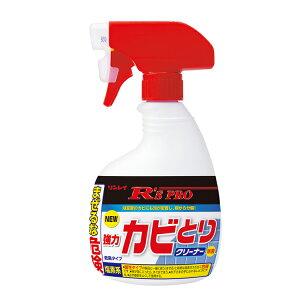 【洗剤 】R'SPRO強力カビトリクリーナー 400ml(リンレイ)[浴槽 浴室 清掃]