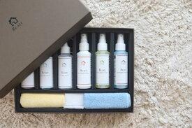[Re:set] お家丸ごとリセット【6本セットプレミアム】人気のリセットジェル洗剤(3種類)とコーティング剤(3種類)がセットになりました♪Re:set専用BOXに詰めてお届けいたします。自分用はもちろん、贈り物(gift)用にも人気です♪