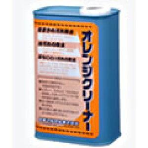 日本マルセル 落書き・油汚れ・のりなどの除去できるオレンジクリーナー 1.2L