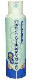 日本マルセル 油汚れとり・シール剥し・ガムとり 200ml
