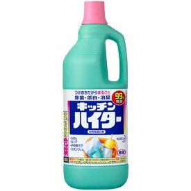 花王 キッチン用漂白剤 キッチンハイター中 1500ml