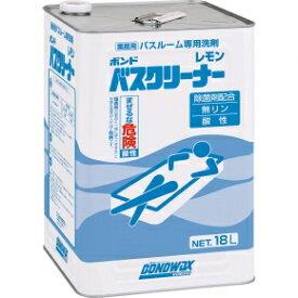 コニシ ボンド バスクリーナーレモン【酸性】 18L