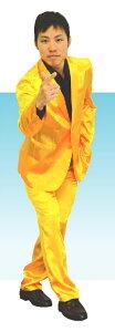 ☆カラフルスーツ イエロー☆コスプレ 仮装 衣装 コスチューム スーツ コスプレスーツ カラースーツ ステージ衣装 カラオケ衣装 ダンス衣装 マジシャン 司会 余興 グッズ 大人 用 男性 用