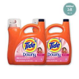 【2本セット】 TIDE (タイド) Tide Plus A Touch of Downy Liquid Laundry Detergent April Fresh 4080ml x 2 ダウニー エイプリルフレッシュ 洗剤 洗濯 洗濯洗剤 柔軟剤 液体 濃縮 無リン 大容量 本体 柔軟剤入り洗剤 アメリカ ギフト 【送料無料】 【あす楽対応】