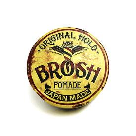 10/3(木) 在庫補充しました! BROSH (ブロッシュ) BROSH POMADE ORIGINAL HOLD 115g ブロッシュポマード ポマード 整髪料 男性用 スパイシーな香り 【あす楽対応】