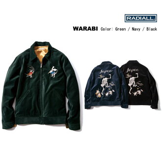 "RADIALL (radial) ""WARABI"" radial SOUVENIR JACKET (Black)"