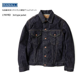 RADIALL (radial) MODEL B 2nd type jacket (One Wash)