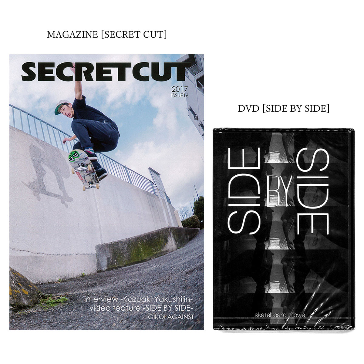 【メール便送料無料】 SIDE BY SIDE DVD 雑誌 SECRETCUT issue16付 スケートボード DVD フルレングスビデオ 【あす楽対応】