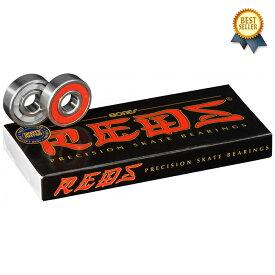 2/26(金) 在庫補充! BONES BEARING (ボーンズベアリング) REDS SKATEBOARD BEARINGS 8 PACK ボーンズ レッズ スケートボード スケボー ベアリング 【メール便 / 送料無料】 【あす楽対応】