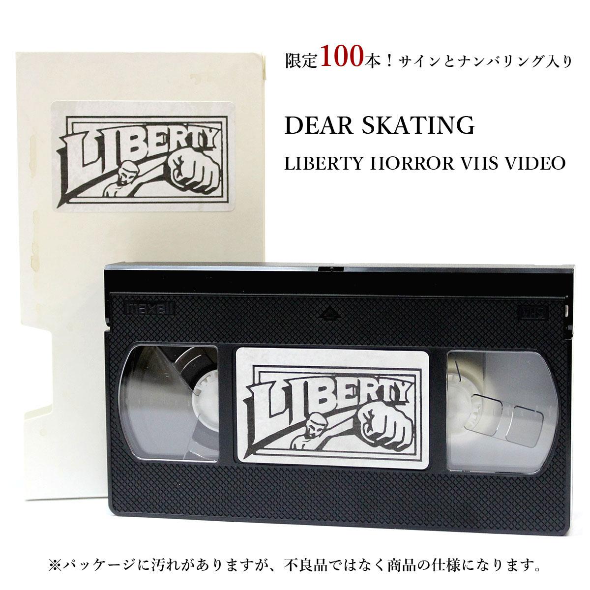 【楽天スーパーSALE】 50%OFF セール 半額 【メール便送料無料】 DEAR SKATING / LIBERTY HORROR VHS VIDEO Liberty Skateboards World Industries Dwindle Distribution VHS スケートボード ビデオ 【あす楽対応】