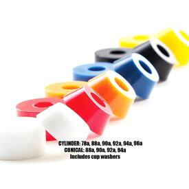 INDEPENDENT TRUCKS (インディペンデント) CUSHIONS STANDARD CYLINDER/CONICAL スケートボード スケボー ブッシュゴム トラックブッシュ ブッシュ スーパーソフト/ソフト/ミディアム/ミディアムハード/ハード/スーパーハード 78A/88A/90A/92A/94A/96A 【あす楽対応】