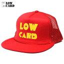 Lowcard 07 01