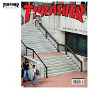 Thrasher aug 2018 1