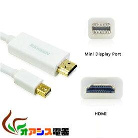 (相性保証付 NO.E-B-18)Apple/Surface pro/macbook用 Mini Displayport / Thunderbolt to HDMI 変換ケーブル qq