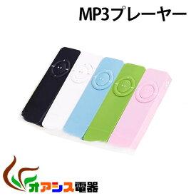 ( 相性保証付 NO:E-C-3)USB接続 8GB内蔵、 デジタル MP3プレーヤー イヤホン付き qq