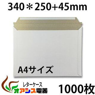 letter-a4-1000