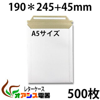 letter-a5-500