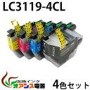 プリンターインク brother LC3119-4pk 4色セット 送料無料  ( LC3119-4pk 対応 ) ( 関連: LC3119BK LC3119C LC3119M LC3119Y ) (