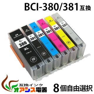 bci-380381-8free