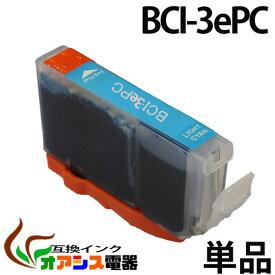 プリンターインク CANON BCI-3ePC ( フォトシアン ) ( 関連: BCI-3eBK BCI-3eC BCI-3eM BCI-3eY BCI-3ePC BCI-3ePM ) ( 互換インクカートリッジ ) qq