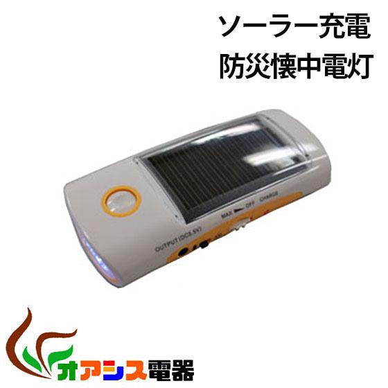 OSSIS06型 懐中電灯 ソーラー充電 USB充電 災害用 緊急充電式 ラジオ付き ダイナモLEDライト 携帯充電器 ( led-light ) qq