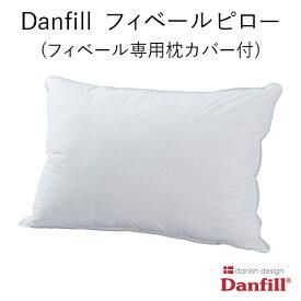 Danfill フィベールピロー送料無料であす楽対応!更にポイントアップ中!まくら マクラ 枕 肩こり いびき 横向き 横向き寝 洗える 首 痛み ヘルニア 首こり 頸椎 柔らかい 安眠 おすすめ ダンフィル Fibelle