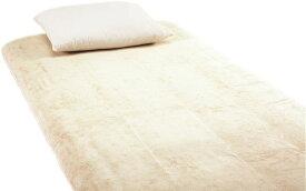 【メーカー直送】 ロマンス小杉 パイルボックスシーツ S シングルサイズ 100x200cm RCS 高品質 シンプル 合わせやすい 吸水 保温 伸縮 取付 簡単
