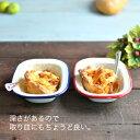 ハンツマン ホーロー製 パイディッシュ 16cm レッド パイ皿/タルト型/おすすめ/キッシュ/アップルパイ/耐熱
