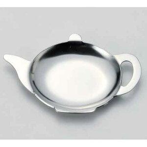 ティーバッグトレイ ティーポット型 日本製/ステンレス/ティーバッグトレー/紅茶