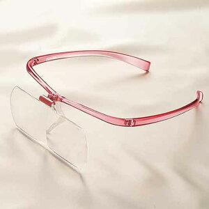クロバー メガネ型ルーペ クラフトルーペ 2枚レンズ(1.6倍&2.0倍)付き  クローバー/Clover/ルーペ/裁縫道具/拡大鏡/手芸用品/レンズ