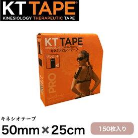 KTテープ キネシオ テーピング 50mm 150枚入り ブラック サッカー 伸縮 送料無料 キネシオテープ 大容量 OsusuMe 登山 スポーツ アウトドア KT pro KTテーピング
