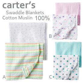 カーターズ Carter's おくるみ ブランケット モスリンコットン 2枚セット 正規品 ガーゼ 綿100% 男の子用女の子用男女兼用