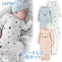 カーターズ ベビードレス 2枚セット Carter's 正規品 男の子 女の子 新生児〜3ヶ月 2点セット 白青ピンク 50 60 3m